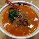 86370004 - 担担麺