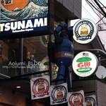 TSUNAMI -