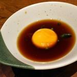 ぶためし  山ぶた - 鹿児島県産薩摩の赤卵の黄身とポン酢