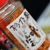 Suginoya - 料理写真:
