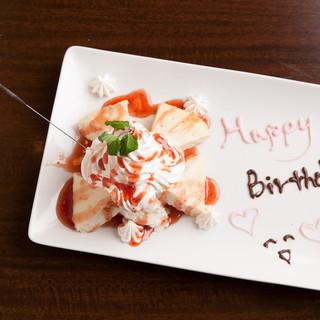 お誕生日などのプレート書きは無料です☆