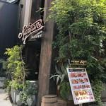 神楽坂焼肉 Kintan -