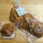 リトルマーメイド - 料理写真:石窯パリジャンのハーフサイズと糖質ケアロール