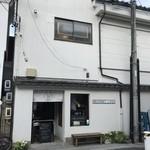 松本ブルワリー タップルーム -