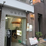 秋葉原旨い魚と焼酎.地酒 美味研鑽 TETSU - 外観