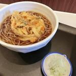 相州蕎麦 -