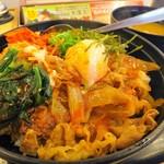 松屋 - 期間限定:ビビン丼550円