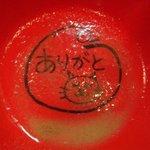 博多麺屋 一連 - オープン時のラーメン_2010/07/29