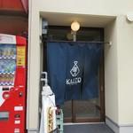 佳人 - お店は福岡都市高速呉服町入口の左手にあります。