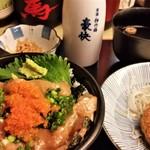 お魚のお店 福玄丸 - 海鮮ぶっかけ丼。