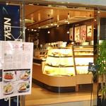 NEW YORKER'S Cafe - 店舗入口