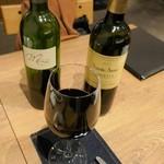 ビストロ ノアキ - フランスワイン ベルジュラック