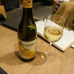 ビストロ ノアキ - 南アフリカワイン セカトゥール