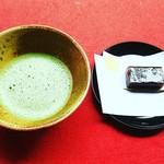 京都大原三千院 - お抹茶と和菓子