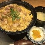 地鶏の鶏膳 - 料理写真:黒さつま鶏親子丼1,050円