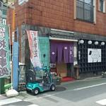 焼肉苑 うまい - 上高田通りの商店街