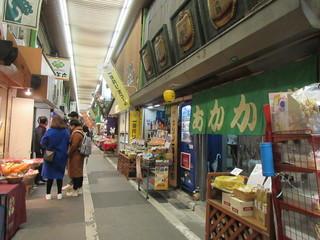 赤壁酒店 - 市場の通り