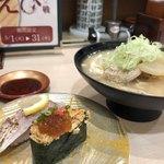 廻転寿司 まぐろ問屋 めぐみ水産 - あら汁たっぷり260¥\(//∇//)\ 三種も美味しい