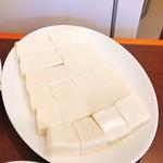 南粤美食 - 豆腐。
