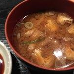 黒川 かきのすけ - お味噌汁