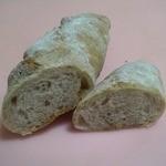 """864343 - 空堀商店街European Bread""""GREEN""""くるみオレンジのカット断面"""