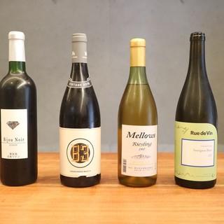 国産にこだわったワインや日本酒
