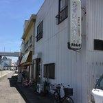 うずしお食堂 - 雰囲気も最高でありますヽ(・∀・)