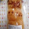 デニッシュハウス - 料理写真:麦のかをりブレッド