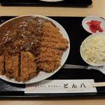どん八 - スペシャルカレー(S)
