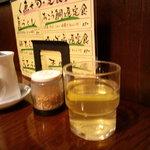 魚や 旬 - 常温だったお茶。。。