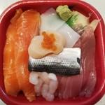 海の宝 丼丸 - 海鮮丼 540円