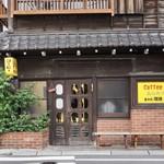 カヤバ珈琲 - 女性のシルエットが 偶然撮れた写真。