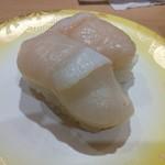 金沢まいもん寿司 - ほたて(330円)