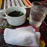 ネイチャーパワー - ・ワカメスープ付き、布オシボリ