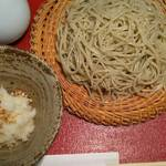 勢揃坂 蕎 ぎん清 - おろし蕎麦