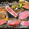 GOD TENDER 栄本店