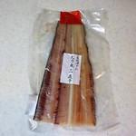 海市場 ちくら - 太刀魚開き
