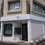 麺屋 Aurum - 麺屋 Aurum