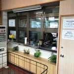 黒姫駅 そば店 -