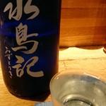 縁 YENISHI -