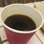86420022 - オーガニックコーヒー