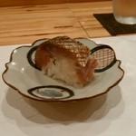 ご馳走 ね音 - 前菜三種(2/2)