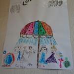 86423896 - お孫さんが描いた「なつ」                       よく見ると、ジイジが「うわ」パパが「すごい」と言ってますよ。