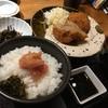 博多もつ鍋やまや 大阪あべの店