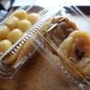 西田だんご店 - 料理写真: