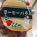 なんぽうパン - コーヒーバラパン
