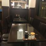 コ・ビアン - [2018年5月]店内