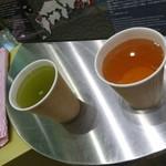 宇治園茶の彩 -