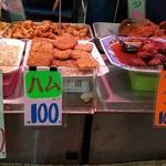 惣菜なかふじ - 自分で作るより安いよね。