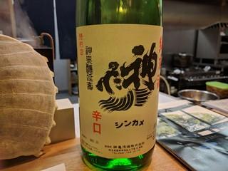肴とお酒 うを弘 - 日本酒 神亀
